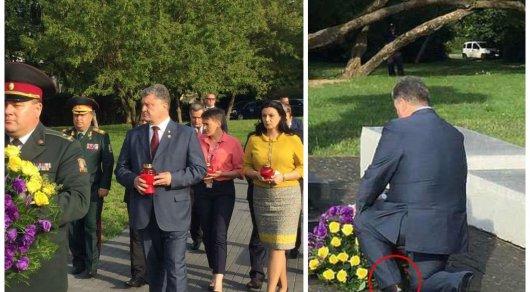 порошенко в дырявом носке фото