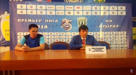 Скандалом завершилась пресс-конференция с тренером ФК