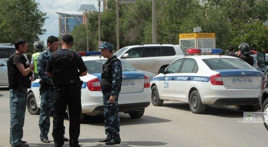 В Актюбинской области усилены меры безопасности