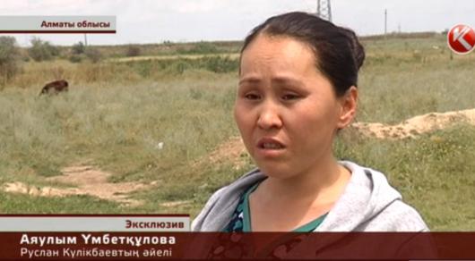 Жена алматинского стрелка, устроившего бойню, дала интервью журналистам