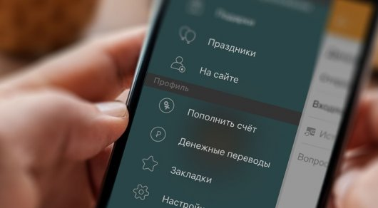 """""""Одноклассники"""" позволят отправлять деньги из России в Казахстан"""