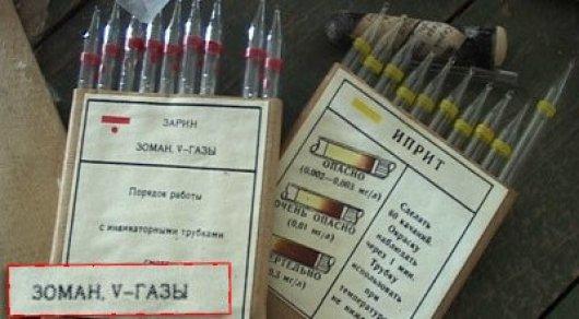 Ампулы с отравляющими веществами нашли на границе Казахстана и России