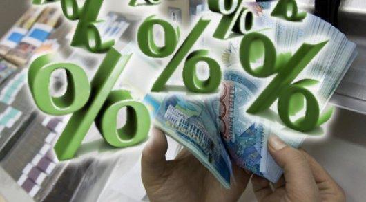 Нацбанк РК утвердил исчерпывающий список комиссий по кредитам для физлиц
