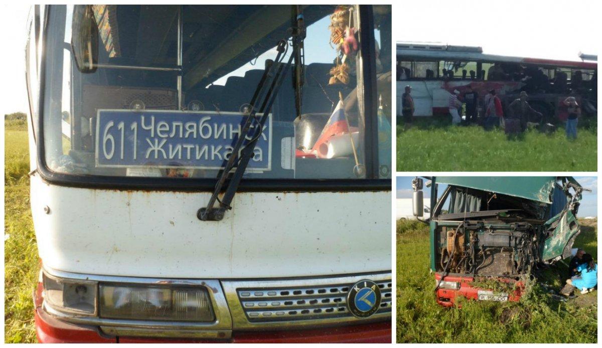 Вакансии костанай свежие водитель в костанае частные объявления продажа домов в пригороде таганрога