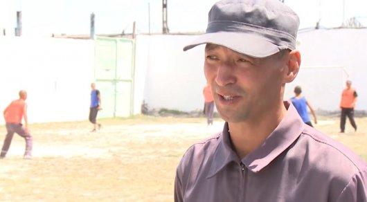 В Таразе заключенный отказался выходить на свободу ради футбола