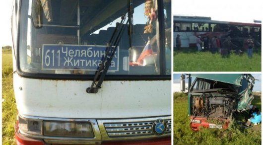 В крупной аварии в Костанайской области погибли два россиянина