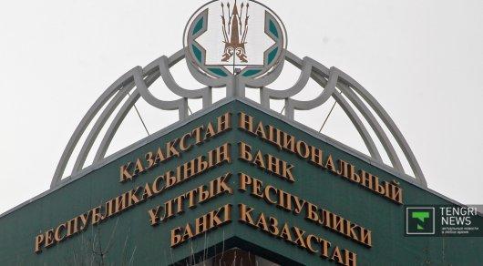 Эксперт раскритиковал комментарии Нацбанка о причинах ослабления тенге