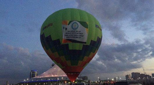 Астанчане запустили воздушный шар в преддверии Олимпийских игр в Рио