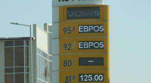 Черный понедельник: В Казахстане взлетели цены на солярку
