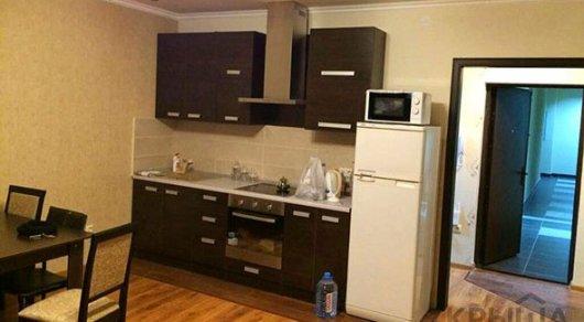 Сколько стоит самая дорогая однокомнатная квартира в Алматы
