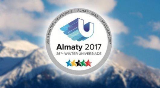 Зимняя Универсиада вАлматы пройдет на8 объектах по12 видам спорта