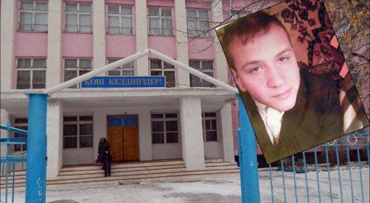 Тело пропавшего два года назад школьника нашли на окраине Хромтау