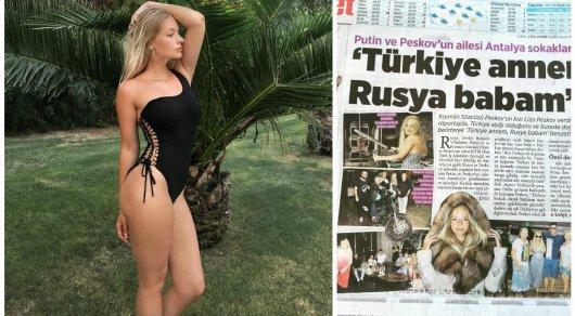 Дочь Пескова, фото: девушка вкупальнике угодила на основные страницы турецких газет
