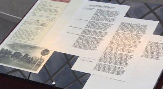 Рассекречены документы обиспытаниях наСемипалатинском полигоне