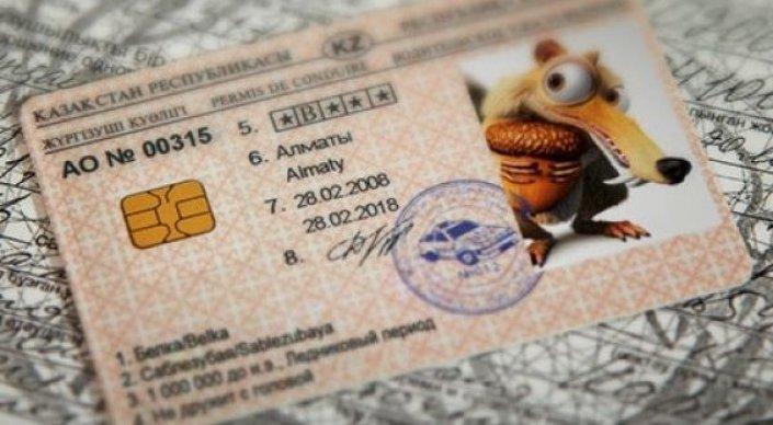 Казахстанцев начали лишать водительских прав за неуплату налогов