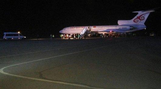 Спецборт с телами 14 девушек прибыл в Кыргызстан