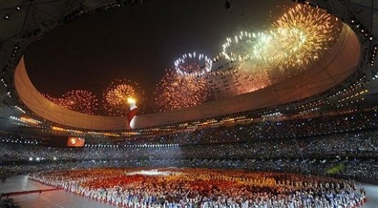 Украинских борцов лишат олимпийских наград