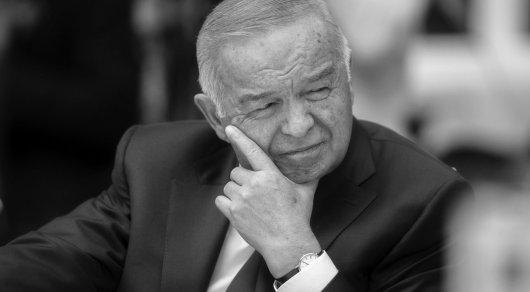 СМИ: Президент Узбекистана Ислам Каримов скончался