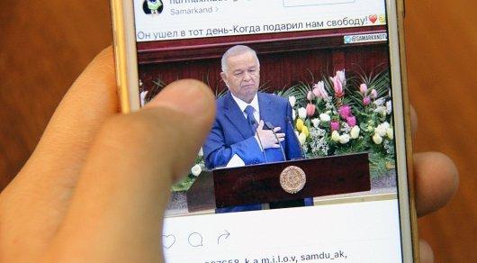Узбекистанцы благодарят Ислама Каримова в Instagram