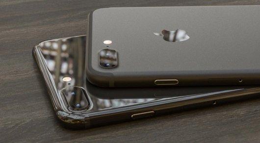 Компания Apple назвала дату презентации iPhone 7