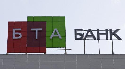Часть похищенных Аблязовым млрд вернулись вБТА