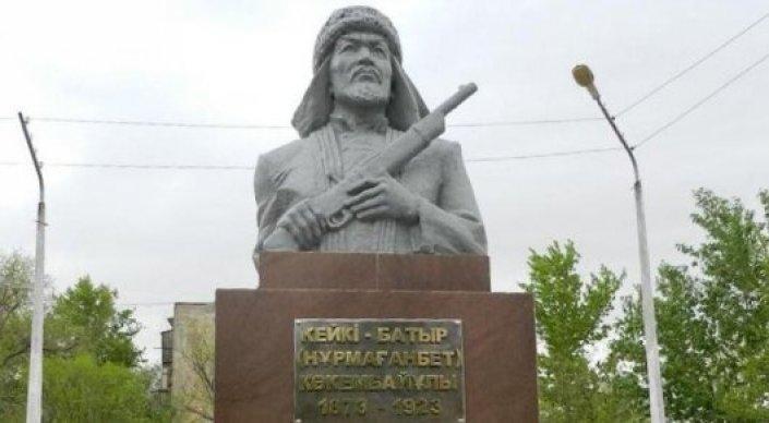 Россия вернет Казахстану череп Кейки батыра в ближайшее время