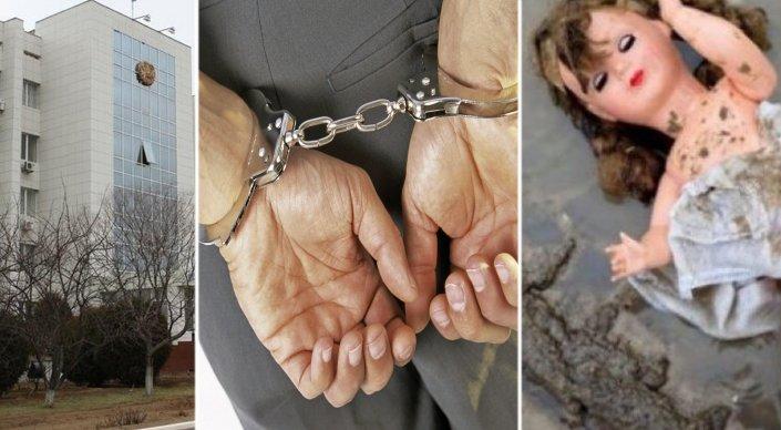 Предполагаемого насильника 6-летней девушки задержали вАктау