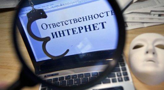 Заоскорбление в социальных сетях актюбинка требует 800 000 тенге