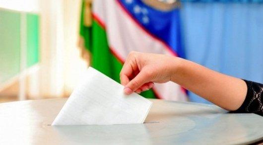 Четыре партии в Узбекистане выдвинули кандидатов в президенты