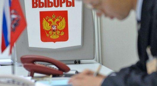 Памфилова: результаты выборов в Государственную думу есть иуже не поменяются