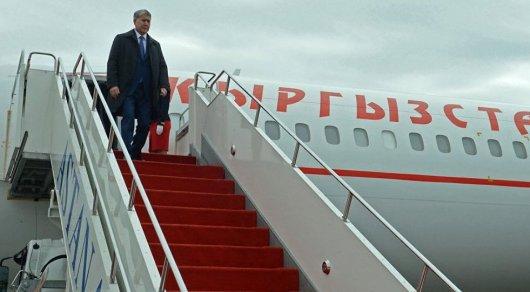 Президенту Кыргызстана стало плохо по пути в Нью-Йорк. Визит отменен