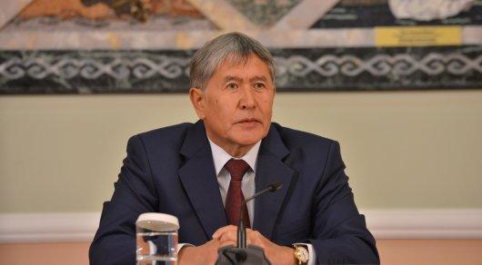 Состояние Атамбаева не вызывает опасений - пресс-служба президента Кыргызстана
