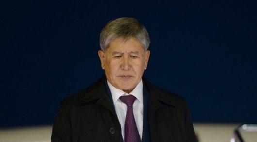 Атамбаева лечат в клинике президента России в Москве