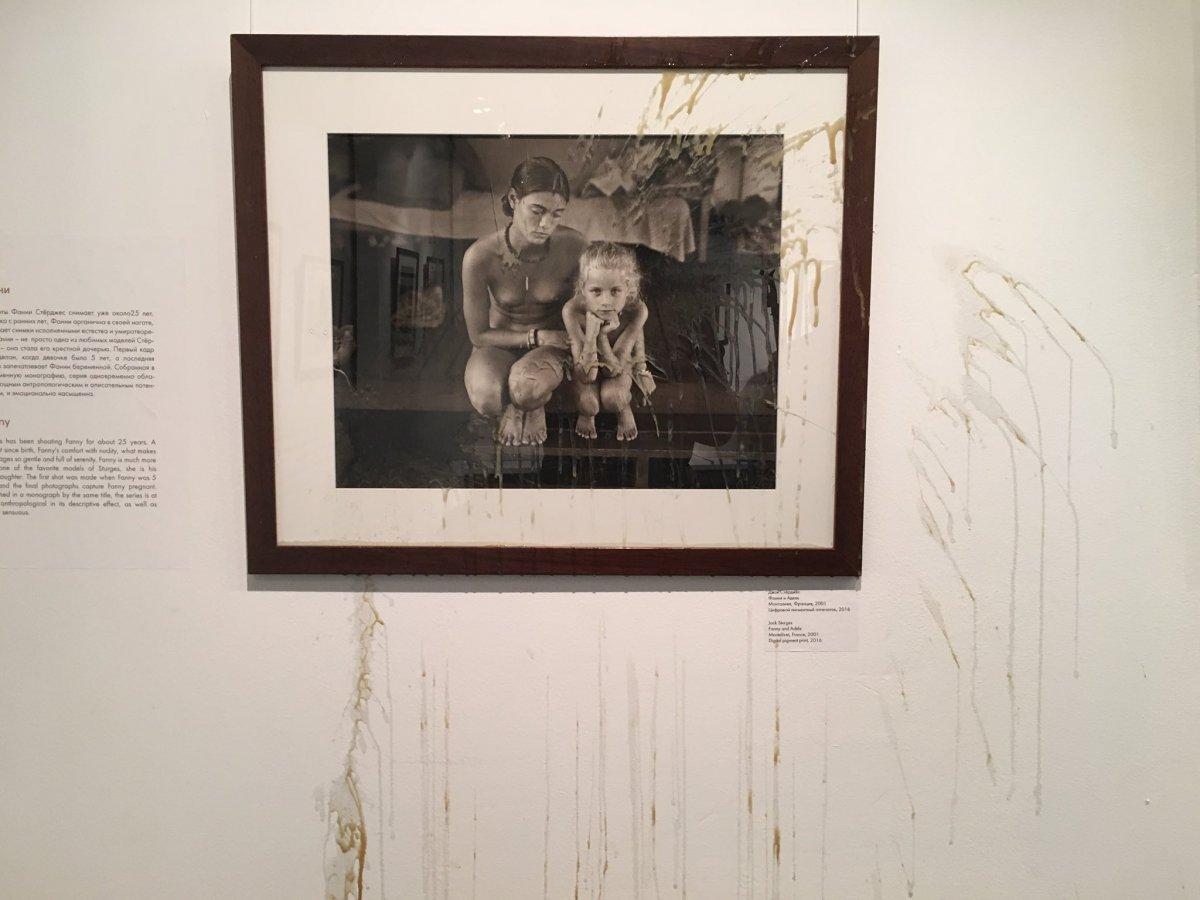 Выставка джока