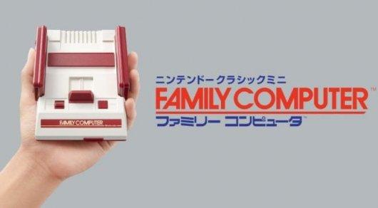Nintendo выпустит мини-приставку Dendy для поколения 90-х