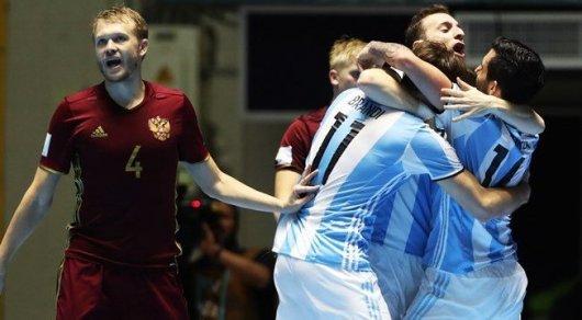 Соперник сборной Казахстана стал чемпионом мира по футзалу