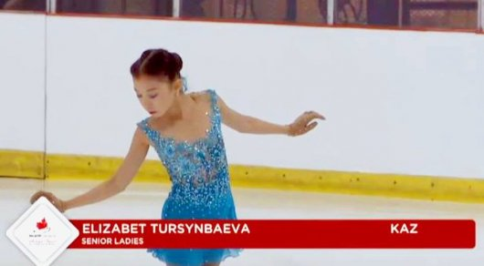 Казахстанская фигуристка Турсынбаева завоевала бронзу на турнире в Монреале