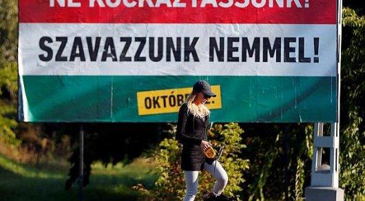 В Венгрии стартовал референдум по квотам ЕС на прием беженцев