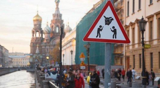Нанабережной канала Грибоедова вПетербурге появился дорожный знак «Осторожно, ловцы покемонов»