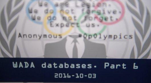 Хакеры слили в Сеть очередной список спортсменов, принимавших допинг