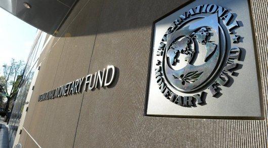 МВФ изменил прогноз уровня инфляции в Украине