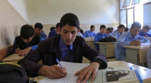 Афганистан может получить $15 млрд отучастников донорской конференции вБрюсселе