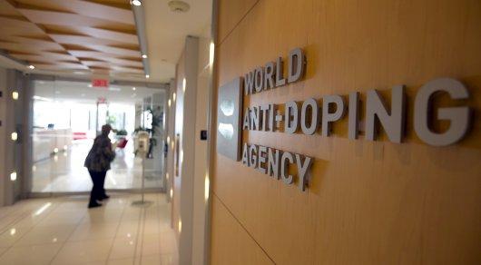 WADA разрешило допинг TUE неменее 200 спортсменам США— Хакеры