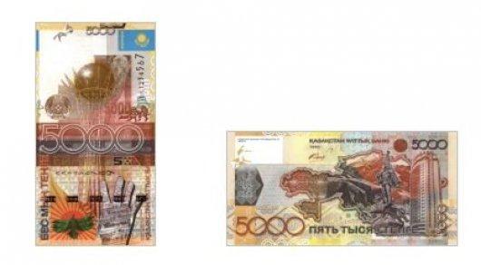 Памятные банкноты вест индская компания википедия