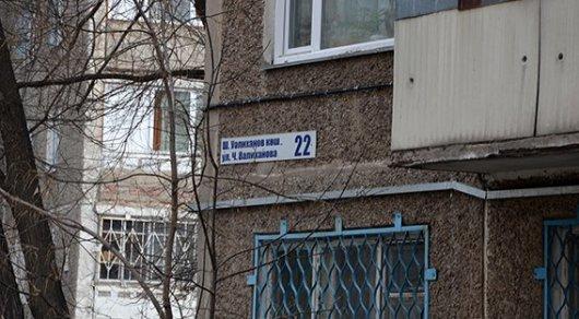 В Темиртау убийца расчленил тело и месяц по кусочкам выносил его на улицу