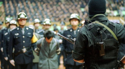 ВКитайской народной республике закоррупцию приговорен к смертельной казни чиновник