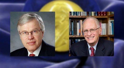 ВСтокгольме назовут обладателя Нобелевской премии поэкономике