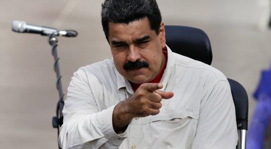 Мадуро потребовал от Испании извинений за геноцид во время открытия Америки