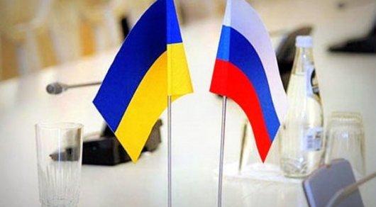 Прекращены действия санкций Киева против России