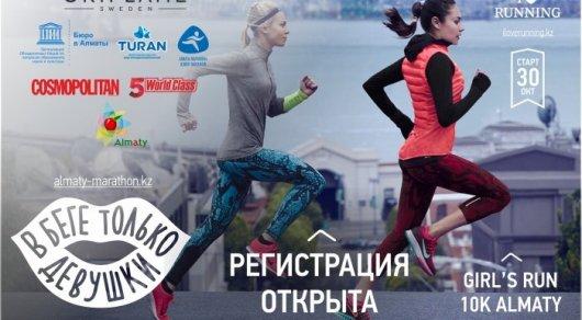 Женский спорт на раздевание фото 738-455